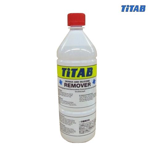 TUTIB500