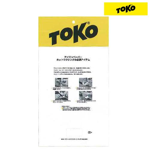 TUTO6002210