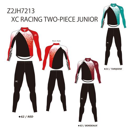 Z2JH7213