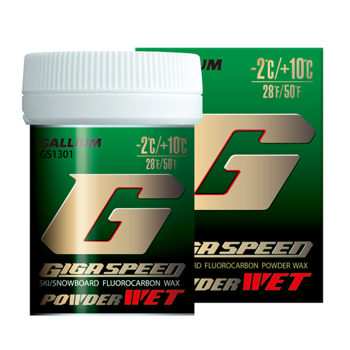 GS1301