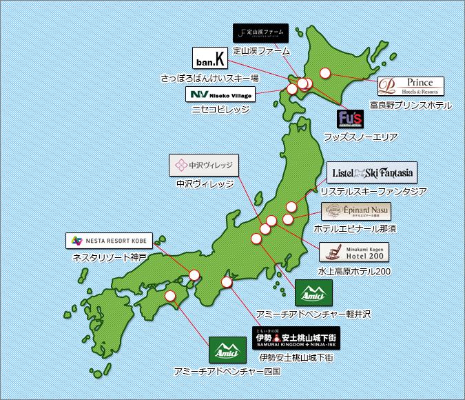 日本地図上の施設