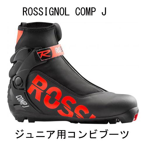 RIHW650