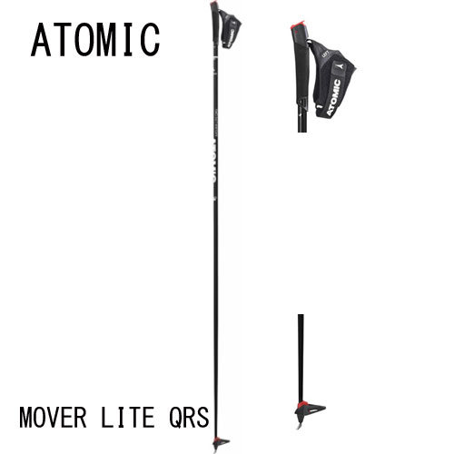 moverliteqrs