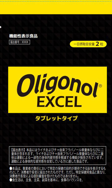 OligonolEXCEL